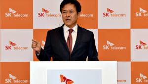 SK텔레콤, AI에 사업역량 집결···글로벌 도전