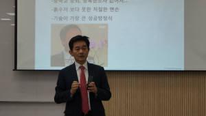 {htmlspecialchars(후배 창업자들, 성공 선배창업자 길 걷는다…'성공벤처CEO멘토단 기업견학' 개최)}
