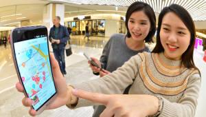 위메프, 위치기반 '할인 지도' 앱 서비스 출시