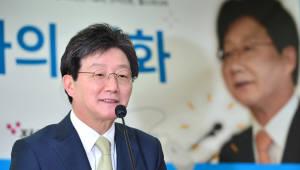 유승민 바른정당 대선 후보 결정...본선行