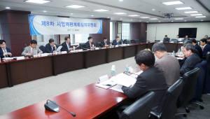 정부, 사업재편계획 4건 승인…기업활력법 활용 기업 28개로 늘어