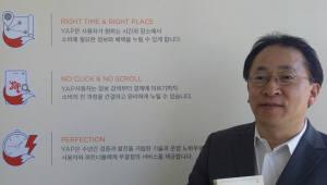 [CEO와 책]안경훈 얍컴퍼니 대표의 '어린왕자'