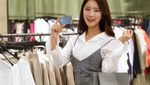 신한카드, '신세계 신한카드' 3종 출시