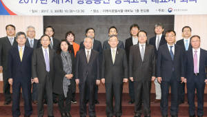 {htmlspecialchars(방통위, '정부3.0 방송통신 정책고객 대표자 회의' 개최)}