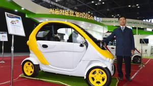 [2017서울모터쇼]전기차 전문업체도 도전장