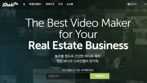 쉐이커미디어, 페이스북 마케팅 파트너로 선정
