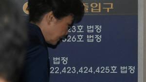 3평대 특별실 수감···'뇌물죄' 입증 탄력 받나