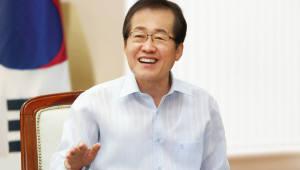 """홍준표 """"안타깝지만 박근혜 시대는 이제 끝났다"""""""