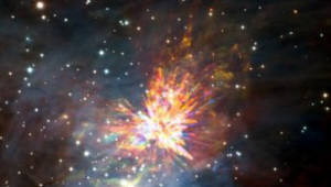 젊은 별 충돌로 발생한 대폭발 관측