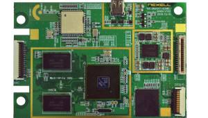 넥셀, AI 음성비서 칩 솔루션 공급 추진… 값 낮추고 성능 높여