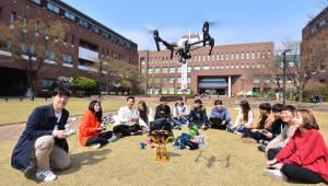 캠퍼스에 찾아온 봄, 즐거운 대학 생활