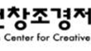 {htmlspecialchars(인천혁신센터, 스타트업 엔젤투자자 양성 교육)}
