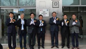 경북, 빅데이터산업 생태계 조성 위해 '경북빅데이터센터' 본격 가동