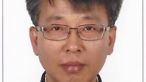 김재녕 전남대 교수, 대한화학회 학술진보상 수상