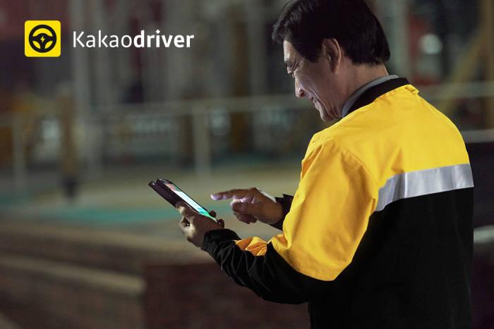 카카오드라이버 기사용 앱 출시 이미지 <사진 카카오>