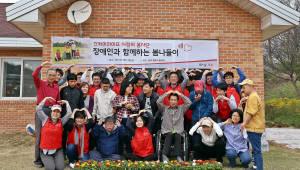 KT스카이라이프 '사랑의 봉사단' 평화기쁨센터 방문 봉사