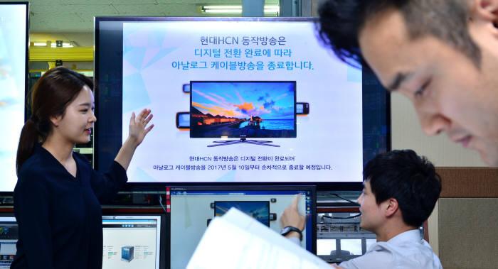 케이블TV 아날로그 방송 순차 종료가 5월 10일부터 시작된다. 17일 서울 서초구 서초동 현대HCN 직원이 디지털미디어센터에서 아날로그 송출 종료 안내 방송 화면을 점검하고 있다. 윤성혁기자 shyoon@etnews.com