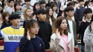영남이공대, 화이트해커 보안윤리 서약식 개최