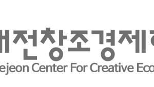 대전창조경제혁신센터, 22개 중소·중견 제조업체에 '스마트공장' 보급 확산