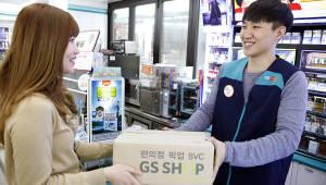 11번가 주문상품 CU서 찾는다...편의점 노리는 온라인 쇼핑