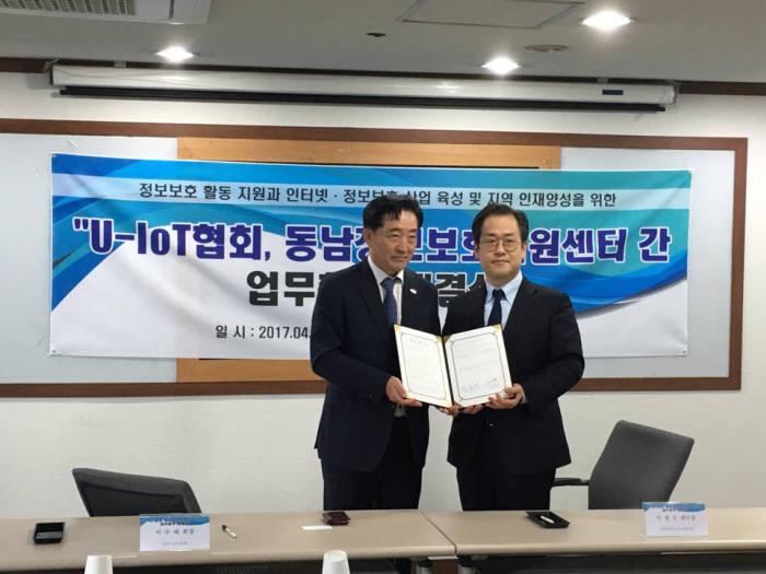 이성수 동남정보보호지원센터장(오른쪽)과 이수태 부산U-IoT협회장이 18일 정보보호 지원 업무협약을 맺었다.