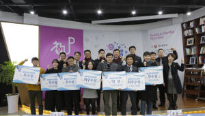 광주시, 청년창업 '점프 업' 프로그램 가동…청년일자리 2700개 창출 목표