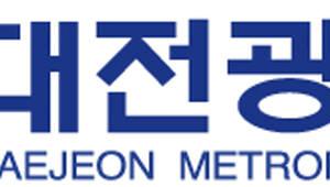 대전 연구소기업 3년새 3.4배 증가
