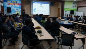 캠틱종합기술원, 2030년까지 자회사 10개 설립…'클러스터 비전 2030' 선포