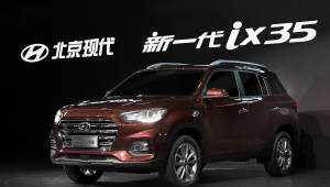 현대·기아·쌍용차, 中 겨냥한 전략 차 대거 선보여...상하이 모터쇼 개막