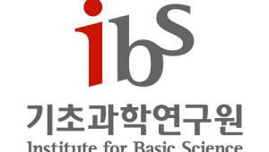 IBS, '우리동네 과학토크'로 대중에 한 발 더 가까이