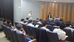 부산과학기술기획평가원, '부산 R&D전문가 네트워크 포럼' 개최
