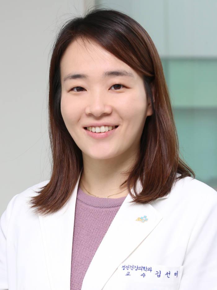 김선미 중앙대병원 정신건강의학과 교수