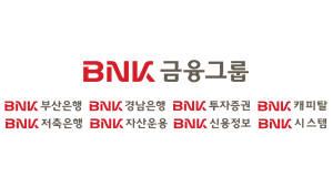 성세환 BNK 회장, 주가조종 혐의로 구속