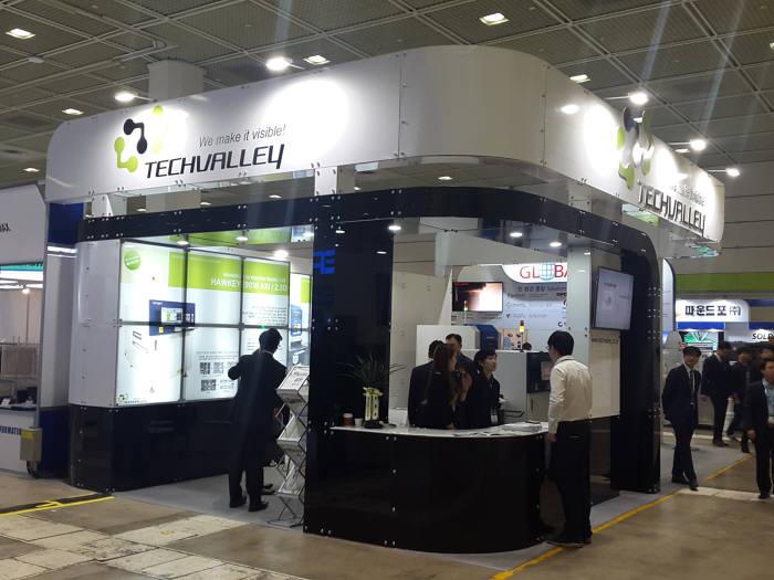 2017 한국전자제조산업전(EMK 2017)에 참가한 테크밸리 부스.