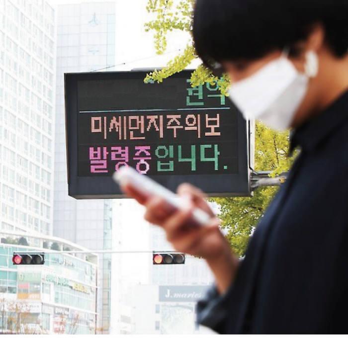 '미세먼지 공화국'이라 할 만큼 우리나라 대기 오염은 심각하다. 갈수록 숨쉬기가 더욱 힘들지고 있다. (자료: 한국환경공단)
