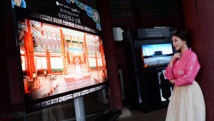 LG전자, '우리 문화유산展'서 올레드TV로 문화재 가치 전한다