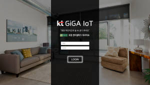 KT-대우건설, IoT로 아파트 공기질 관리한다