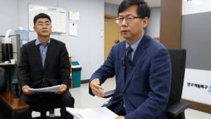 원안위, 원자력연 방사성폐기물 관리 위반 24건 추가 확인