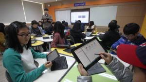 7000여 초·중교에 와이파이 설치···2기 스마트스쿨 가동
