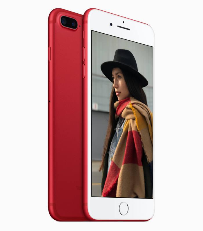 아이폰7 플러스 스페셜 에디션 모델.