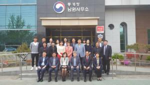 유경준 통계청장, 호남청 남원사무소 방문