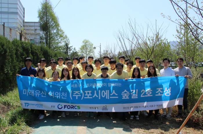 포시에스 임직원이 작년 양재천에 이어, 여의천에 '포시에스 숲길 2호'를 조성했다.
