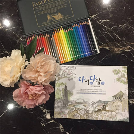 광주정보문화산업진흥원이 출간한 '다정다감 스토리텔링 DIY북' 표지.