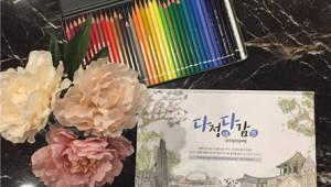 광주정보문화산업진흥원, '다정다감 스토리텔링 DIY북' 출간