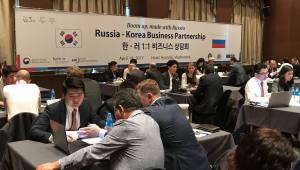 KOTRA, 극동러시아 진출 선점 위해 '개발 특화 사절단' 파견