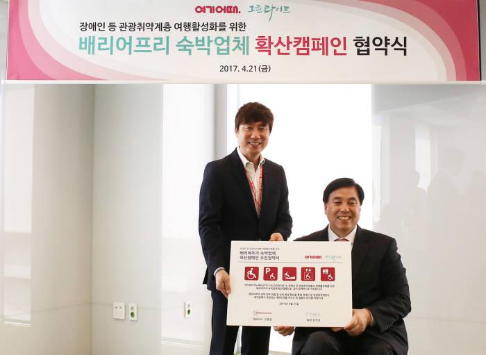 왼쪽부터= 심명섭 위드이노베이션 대표, 김선규 그린라이트 회장.