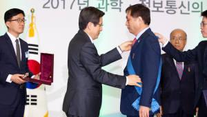 """[과학·정보통신의 날]""""4차 산업혁명·지능정보사회 선도""""…124명에 훈·포장"""