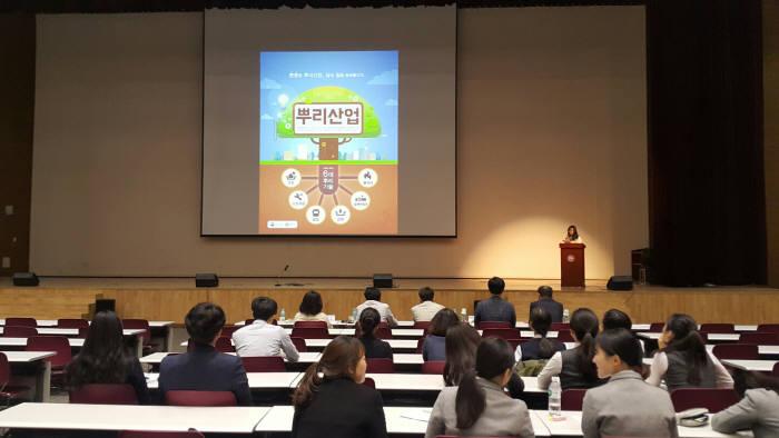 광주전남중소기업청이 실시한 제3회 뿌리산업 홍보공모전 발표 모습.