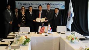 한전-코캄, 미국 가상발전 시장 진출 첫 발