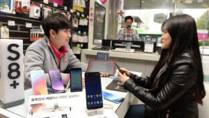 삼성전자 '갤럭시S8·S8+ 64GB' 예약판매 개통기간 연장
